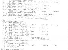 西郷村 T様 屋根・外壁塗装工事「2018.6.19」工事完了!