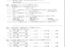 西郷村 K様邸 外壁塗装工事「2018.10.10」工事完了!