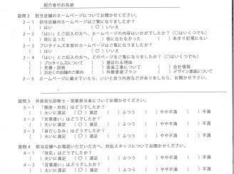 西郷村 S様アパート 外壁塗装工事「2018.11.30工事完了!」