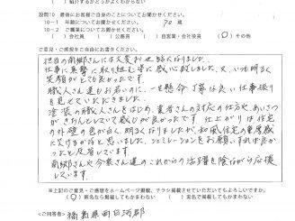 【西郷村】S様邸 外壁塗装工事「2019.11.30」工事完了!